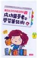 【每日小福利】20130730 图书馆
