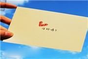 【一米阳光】首期—明信片的家族史/主播:小樱
