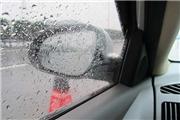 开车实用必学 怎样让汽车车窗不起雾