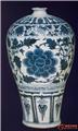 【古玩社】瓷器——元青花篇