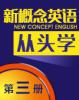 新概念英语从头学Ⅲ
