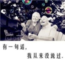 【BVoice】BV♬倾听时光——《愿得一人心,白首不分离》♪YoYo