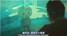[原創]【52K电影】之影评人邪会 【她Her(又名:雲端情人)】短評