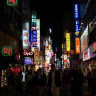 韩国文化社