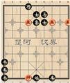 下题是江湖骗子经常有的一种棋局,配合托很容易让人上当