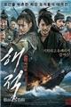 韩剧,韩影视网站