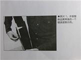 【乐队联盟-吉他教室】难点攻克篇——右手拨弦篇(一):稳定地拨弦