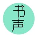 【书声logo】ID:我是秋天 作品名称:声入我耳,书存于心