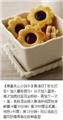 【妈咪私房菜】果酱夹心小饼干&木糠杯