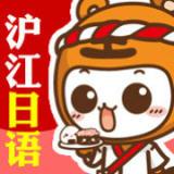 沪江沙龙网上娱乐