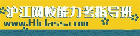 【名师团出品】快速突破N2词汇&语法公开课精彩回顾