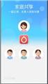 【app推荐】水滴宝宝 宝宝成长影集 记录 小灵就在用哦!