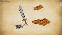 礼花蛋 第二季:金属的历史