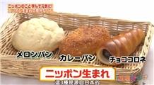 【相叶学】130421 学习日本的食物