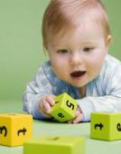 0—1岁宝宝发育指南