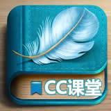 CC课堂战斗团
