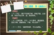 B組粵語口語練習(2)