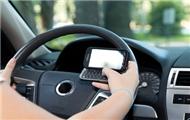 地道美语听力播客002: 开车使用GPS(双语)