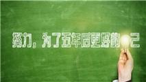 【法语学习社】21天*n,法语之路