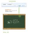 【教程】CCTalk语音教室功能介绍——开学典礼、语音课工具哦!