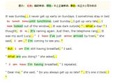 【新概念英语从头学】【第二册】第2课