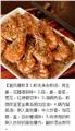 【妈咪私房菜】黑椒牛柳&避风塘虾