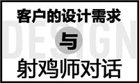 HITOMI的第一节CCTALK公开课(11月28日/21:30-22:30)
