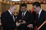 送给习大大的国礼 YotaPhone 2全解析