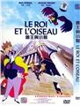 【法语影视会分享】【观法国动画*品法式艺术】国王与小鸟(法语)下载