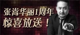 【文末有惊喜】一位英语老师与沪江CC课堂的不解之缘!