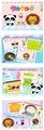 【APP推荐】小厨房-宝宝巴士