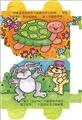 《动物小火车》:让宝宝在玩耍中识记中英文
