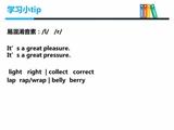 【英语E学堂第1季第4期】听力易混音(四六级听力易混词)