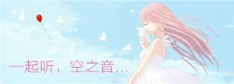 【空之音日配社】鲁鲁修六周年纪念MAD