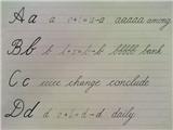 【手写技巧】啊啊啊。果园教程来啦。。。。。