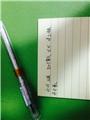 【发音战】来这里交作业啦~11.14