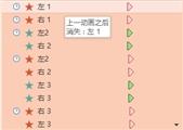 【PPT动画大师之路】12 开门大吉