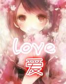 love 爱