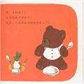 《幼幼成长图画书》一——开启0-3岁宝宝多元智能的启蒙图画书