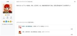 """【七夕情人节秀恩爱大赛】""""非君""""不嫁,非卿不娶"""