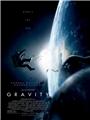 【Tommy法语影视分享】《地心引力》 法语高清版下载
