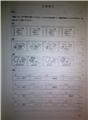【能力考冲刺月】N1听力现场模拟 之二