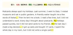【新概念英语从头学】【第二册】第3课