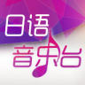 沙龙网上娱乐音乐台