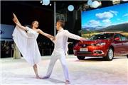 东风雷诺携明星车型全力出击2014年广州车展