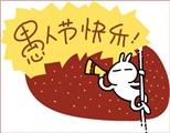 【跟外教学本土日语】第十八期:日本人怎么过愚人节(已奖励)