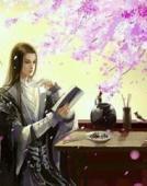 书香苑 & 闲情居