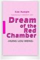 【读名著学英语】中国四大名著英文版节选赏析及下载