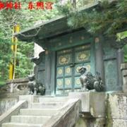 【日本历史巡礼】征夷大将军德川家康