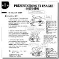 【资料下载】法语词汇渐进中级[PDF格式]